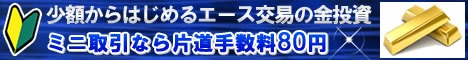 blue_468_60